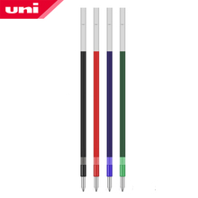 12 pièces/lot Mitsubishi Uni SXR 80 07 recharges pour MSXE5 1000 07 stylo à bille 0.7mm pointe 4 couleurs encre bureau & fournitures scolaires