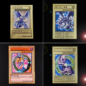 NEW YU GI OH Gold Metal Card Japanese Golden Forbidden One Exodia Eye White Dragon VOL Edition Collection Card Kids Toy Gift