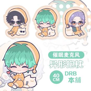 Anime Division Rap Battle Yamada Ichiro Doll Bolster Plush Toy Stuffed Pillow Cushion Gifts - discount item  18% OFF Costumes & Accessories