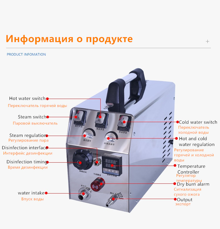 220V Commercial Electric Steaming Cleaner Kitchen Appliance Air Conditioner Car Steam Cleaning Machine With Ozone Disinfection