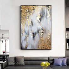 Best Selling Pure Hand painted Thick Textured Abstract Oil Painting Pop Art Gold on Canvas for living room