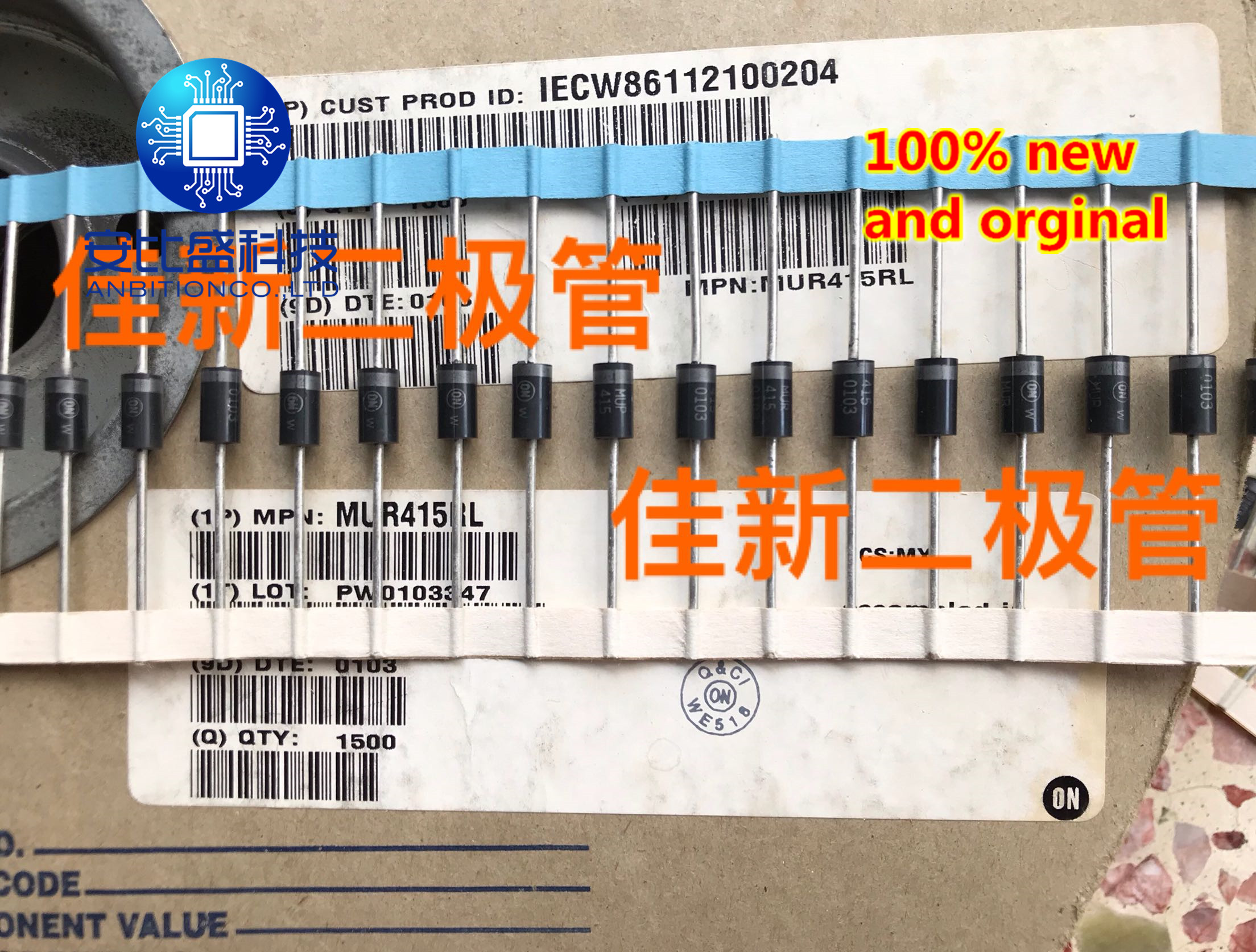 30pcs 100% New And Orginal MUR415RL 4A150V Ultra Fast Recovery Diode  In Stock