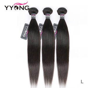 YYONG Hair Brazilian Straight Bundles 100% Human Hair Remy Hair Weave 1/3/ 4 Bundles Deal Natural Color 8