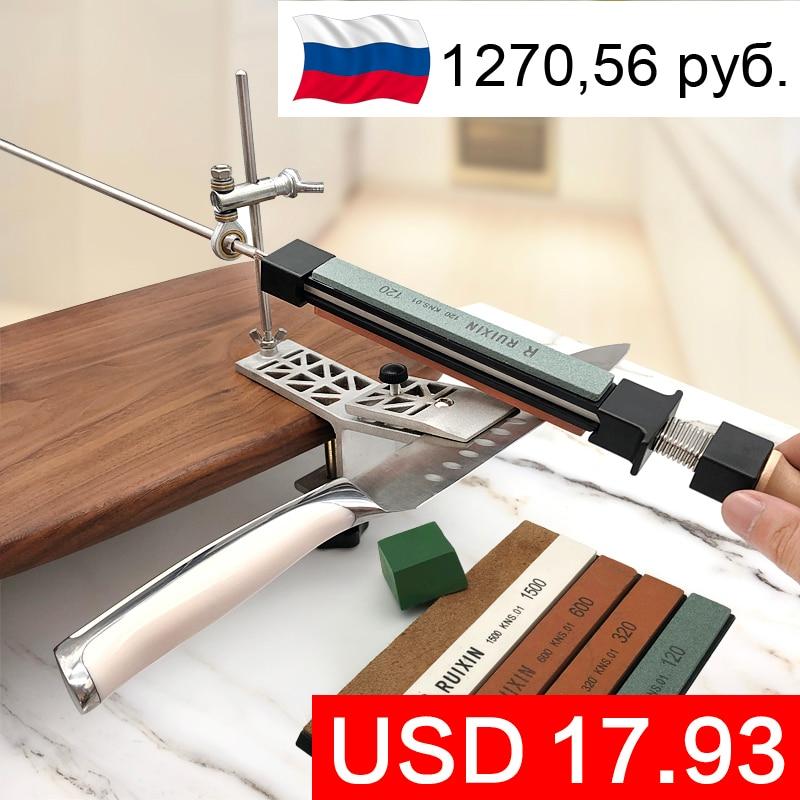 Apontador de faca profissional apontador de faca fixo afiar sistema alindo branco diamante 120-5000grit pedra de amolar