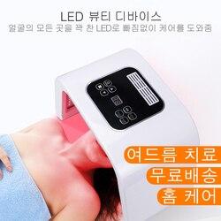 Foreverlily 7 cores pdt led terapia de luz led rosto corpo máscara facial fóton dispositivo do salão de beleza spa acne removedor anti-rugas