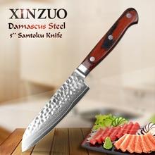 XINZUO 5 بوصة سكّين من نوع Santoku 67 طبقة دمشق المقاوم للصدأ سكاكين المطبخ Pakkawood مقبض عالية الجودة اليابان الفاكهة السكاكين
