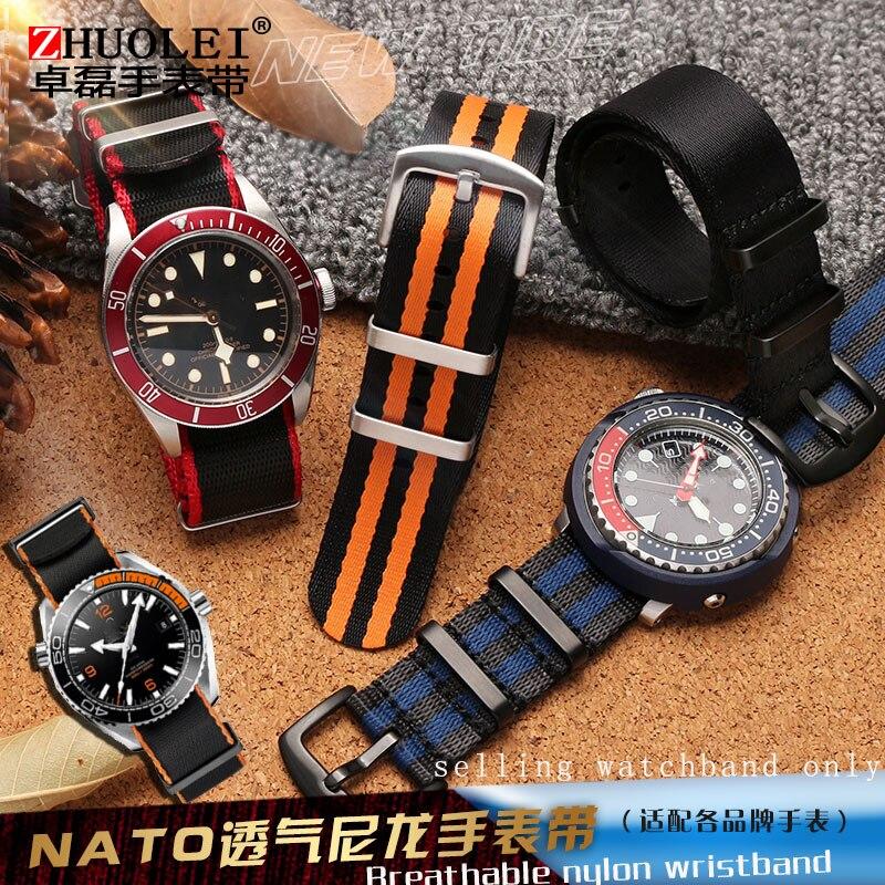 20 мм 21 м 22 мм 23 мм Усовершенствованный дизайн нейлоновый ремешок для часов адаптирован к Tito/Omega/Medo/Seiko NATO цепочка холста Мужские часы ремешок
