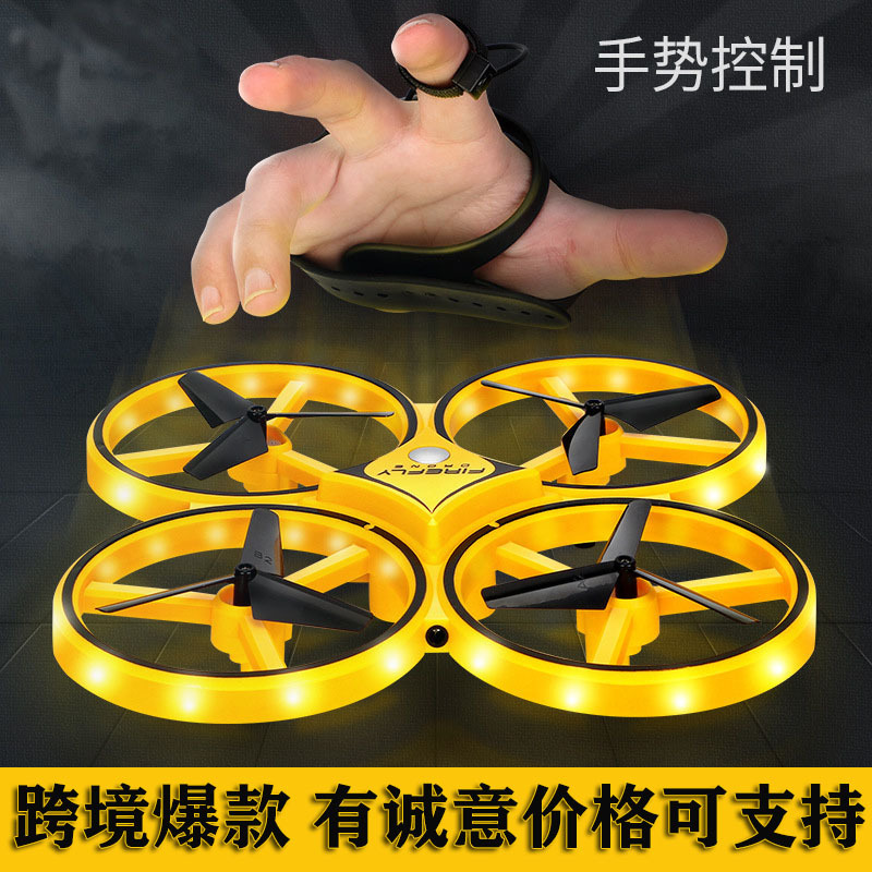 Quadcopter UFO Toy Butterfly Watch Remote-control Drone Gesture Induction Vehicle