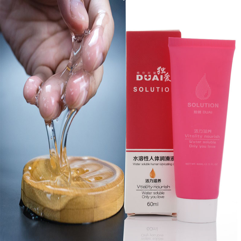 Anal Sex Lubricants