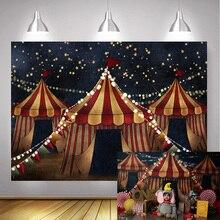רטרו קרקס ילדים מסיבת יום הולדת צילום רקע עלוב קרקס יילוד דיוקן צילום רקע כוכבים שמיים הלילה