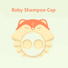 Baby Safe Shampoo Shower Bathing Cap Fox Children Bathing Hat Bath Protect djustable Soft Cap For Baby Wash Hair Shield(China)