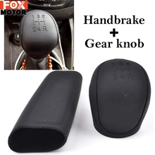 Sleeve-Case Head-Knob-Cover Shift-Gear Auto-Accessories UNIVERSAL Silicone Key-Protector