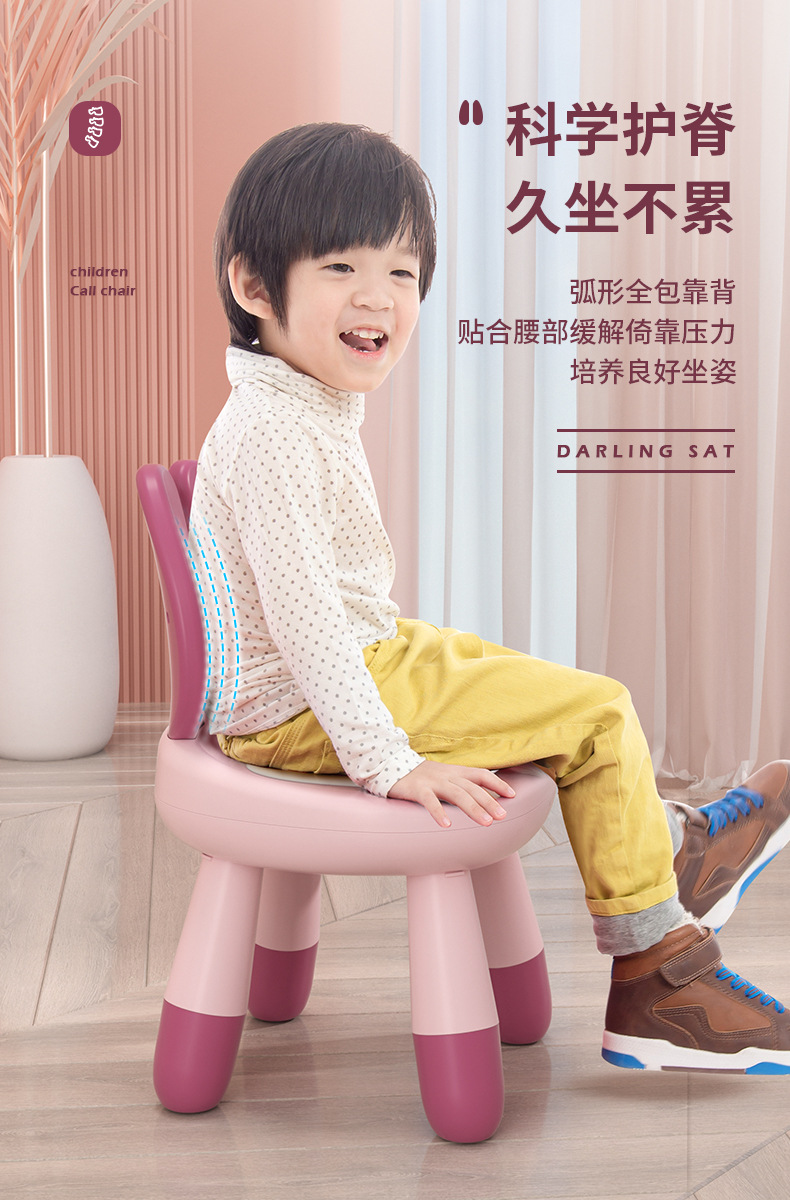 Cartoon child plastic chair Back chair household dining chair baby