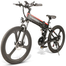 Samebike lo26 мопед Электрический велосипед Умный складной e