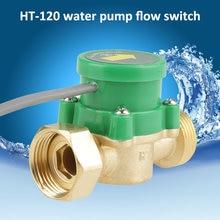 """HT-120 переключатель потока насоса AC220V 1A G3/""""-3/4"""" латунная резьба водяной насос Датчик потока жидкости переключатель водяного насоса переключатель потока лучшее предложение"""