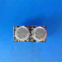 OPA627SM/883B Military grade Audio