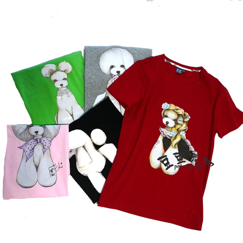 Pet Groomer Work Clothes Beauty Clothes T-shirt Animal Hospital Work Clothes Plain Short Sleeves