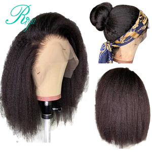 13X4 парики из человеческих волос, короткий Реми, прямые, прямые, для чернокожих женщин, бразильские волосы Реми