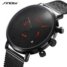 Sinobi Fashion Mens Watches Top Brand Luxury Quartz Watch Men Casual Slim Mesh Steel Waterproof Sports Relogio Masculino