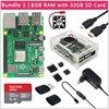 Bundle 3 (8GB RAM)