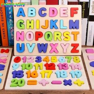 ABC Puzzle Digital Wooden Toys