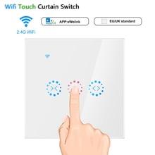 새로운 스마트 와이파이 커튼 벽 스위치 터치 전동 커튼 블라인드 롤러 셔터 알렉사 구글 홈과 함께 작동