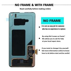 Image 3 - 100% Original AMOLED ที่มีกรอบสำหรับ SAMSUNG Galaxy S10E G970F/DS G970U G970W SM G9700 จอแสดงผล Touch Digitizer