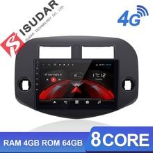 Isudar H53 4G Android 1 Din Auto Radio For Toyota/RAV4 2007-2011 Car Multimedia 8 Core RAM 4GB ROM 64GB GPS DVR Camera IPS DSP