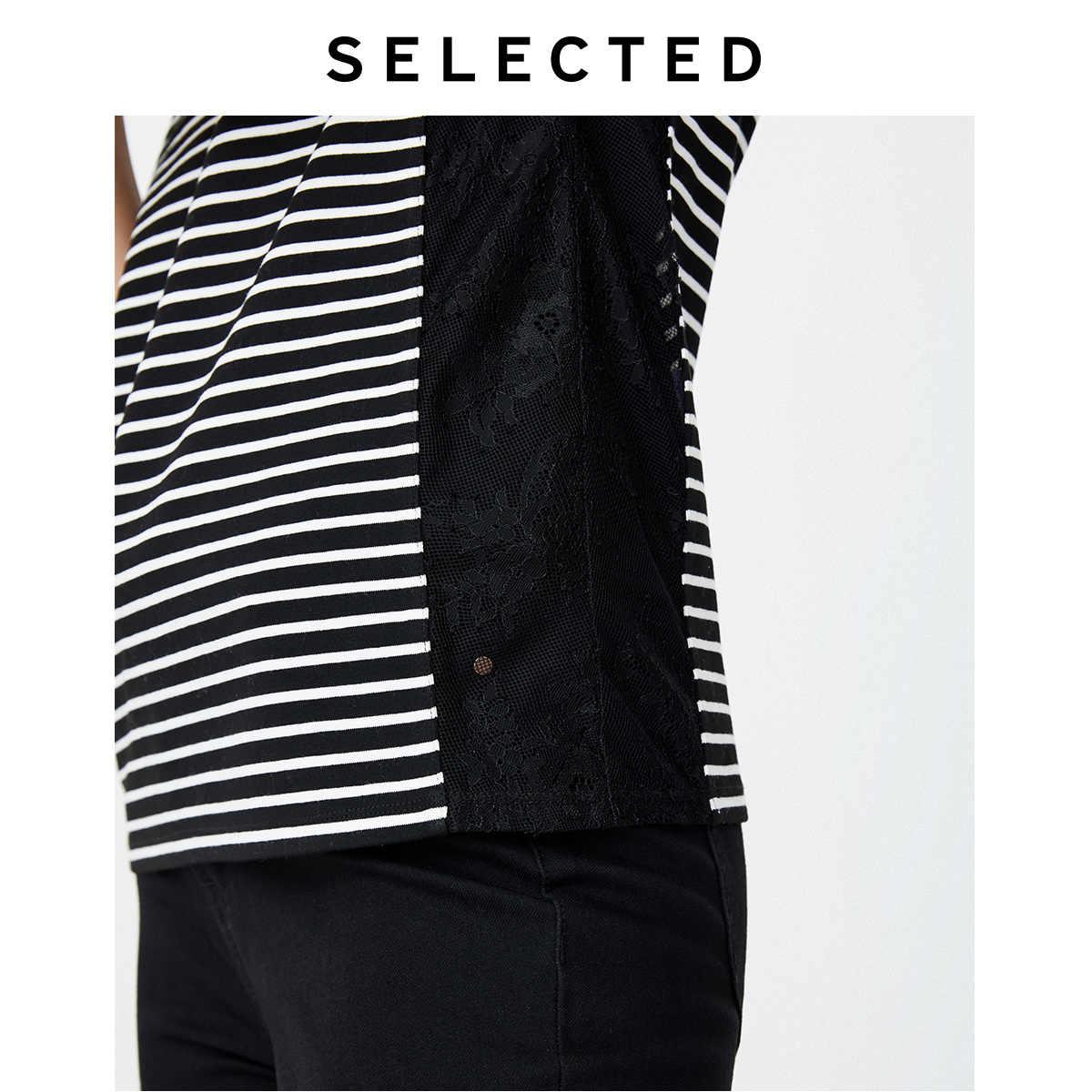 SELECTED 여성용 스트레치 스트 라이프 레이스 컷 아웃 t 셔츠 S | 419301503