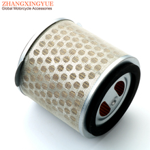 Motorcycle Air Filter for Honda XRE 300 XRE300 17211-KWT-900