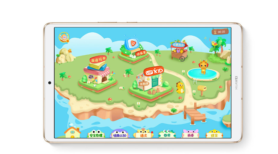Huawei Mdiapad M6 Tablet Android 10.8 inch WIFI table PC  Kirin 980 Octa Core Android 9.0 Google play 7500mAh Fingerprint ID (9)