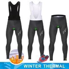 MAVIC Зимние флисовые термо мужские длинные брюки для велоспорта Триатлон Открытый велосипед одежда комбинезон наивысшего качества противоударный велосипед брюки