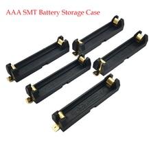 5 шт., держатель батареи AAA SMD SMT, бронзовые значки DIY