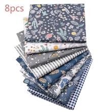 Patchwork Quilt Fabric 100% Cotton DIY Material 8pcs 50*40cm Sewing Cloth Baby Kids
