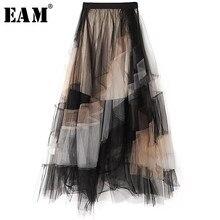 EAM-falda de media cintura elástica para mujer, falda de media cuerpo con abertura de malla de Color contrastante, tendencia de moda, primavera y otoño, 2021, 1S444