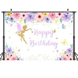Image 5 - פרפרים יום הולדת רקע מסיבת ילדה פרחוני פרפר רוצה תינוק מקלחת רקע צבעי מים פרחי יילוד גמדי קשת