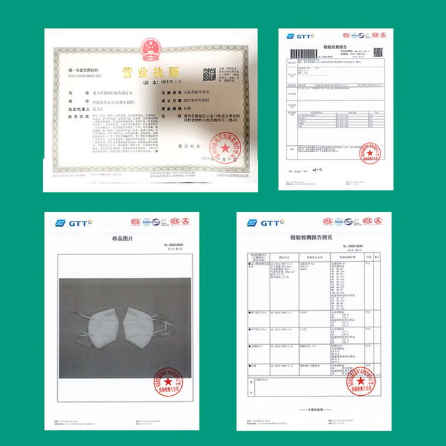 5/10PCS KN95 Protective Mask 5 Layers N95 Flu Anti Infection Masks Maldehyde Prevent Bacteria Masks 5 5