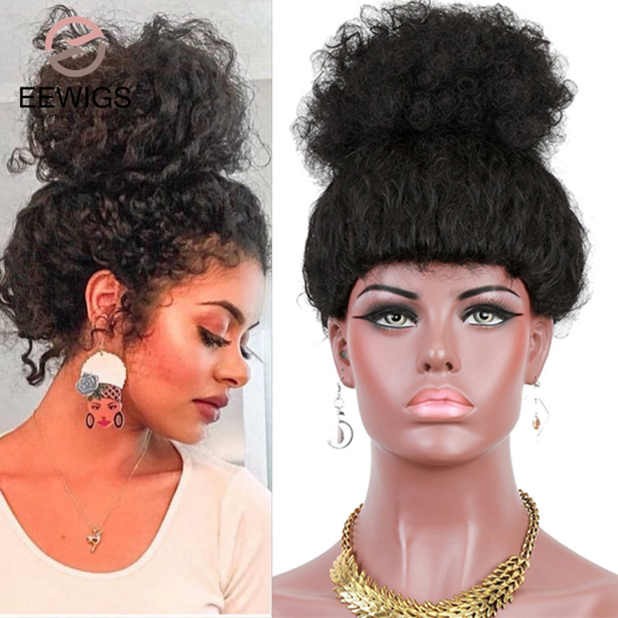 Peluca rizada negra Natural con cola de caballo, pelucas de pelo sintético Afro para mujeres negras, Peluca de Bob corto de fibra de alta temperatura