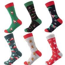 Новинка; Яркие носки на Рождество; Носки средней длины; Большие