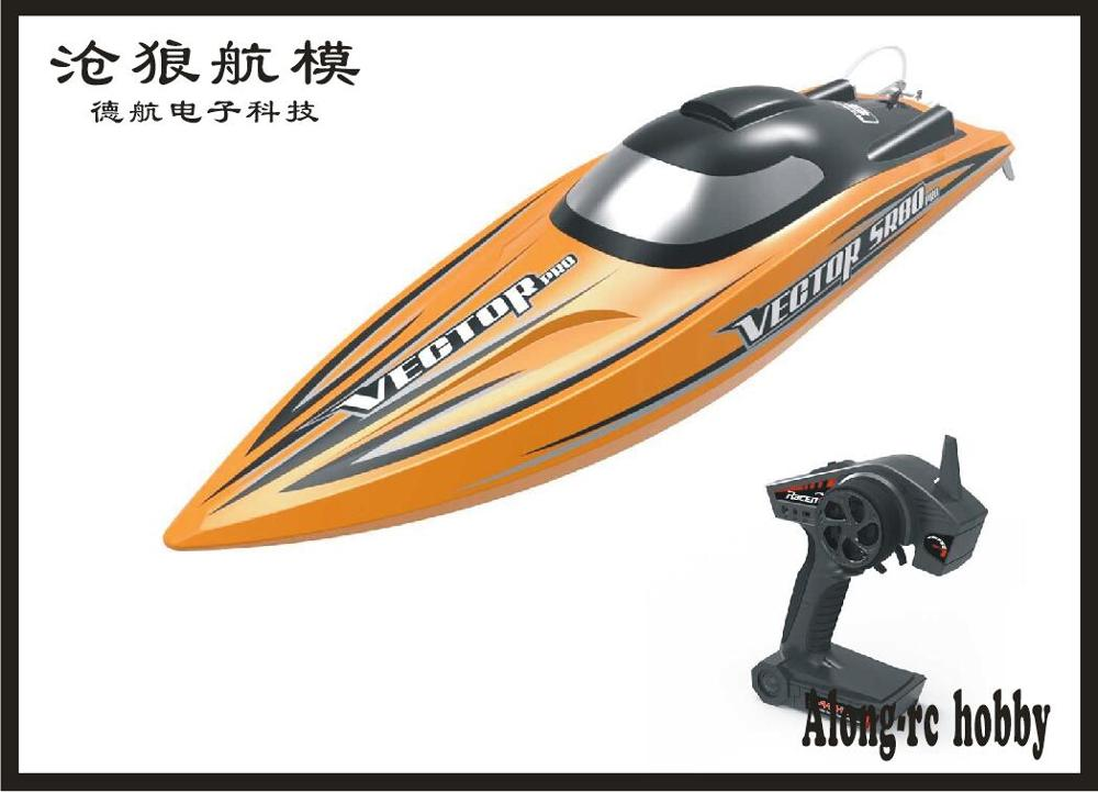 Vector SR80 Pro 44mph Super High RC Remote Control Speed Boat Auto Roll Back Function Metal Hardwares 798-4P PNP Or ARTR