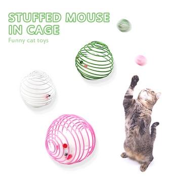 Cat Ball Toy 1pc 5