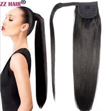 """ZZHAIR 100 г 1""""-28"""" машинное производство, волосы remy, волшебное обертывание вокруг конского хвоста, человеческие волосы для наращивания, конский хвост"""