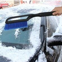 Многофункциональная автомобильная лопата для уборки снега щетка зимняя скребок для льда автомобильный Снежная щетка инструмент без повреждений для автомобиля Снежная щетка Лопата# PY15