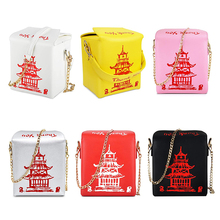 box design chinese tower print pu leather ladies bucket bag chain shoulder bag crossbody mini messenger bag for women handbag Chinese Takeout Box Tower Print Pu Leather Ladies Handbag Novelty Cute Women Girl Shoulder Bag Messenger Bag for Women Totes Bag