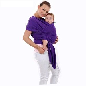 Image 2 - מנשא קלע רך יילודים תינוקות לעטוף לנשימה לעטוף Hipseat להניק לידה הנקה נוחה כיסוי