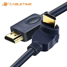 CABLETIME HDMI to HDMI Cable 90/270 Degree Angle 2K*4K 2.0 3D Pro Upgraded CL3 HDMI Cable for TV PS3 PS4 Projector Computer C122