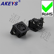4 PCS DS-5-01 Square S Large Terminal Connector 5-core 7-foot Socket 5PIN Pin DIN Base