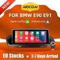 Беспроводной мультимедийный блок 8,8 дюйма для Apple CarPlay Android для BMW 3 серии E90 E91 E92 E93