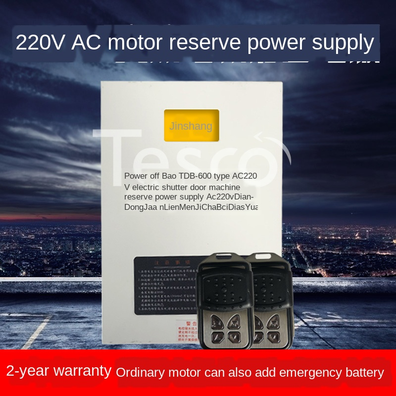 220V Ting Charge Pal Electric Rolling Door Machine Rolling Shutter Door Reserve Power Supply Roller