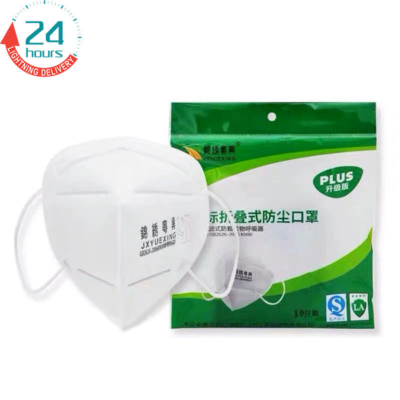 10PCS KN90 PM2.5 Anti-virus 2019 Vertical Folding Nonwoven Activated Carbon Anti Fog Dust Reusable Masks Respirator Mouth Mask